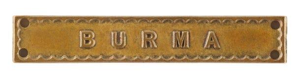 Бар или фермуар Бирмы для медали Вторая мировой войны Стоковое Изображение