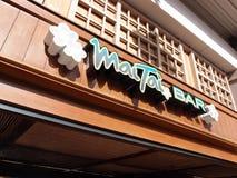 Бар Mai Tai мира известный подписывает внутри торговый центр Moana алы Стоковая Фотография