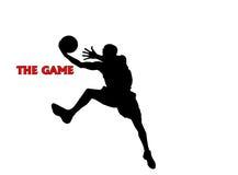 баскетболисты Иллюстрация штока