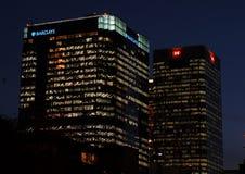Башни банка стоковая фотография rf