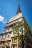 Башни моли Antonelliana Национальный музей теперь кино в Турине, Италии Стоковые Фотографии RF