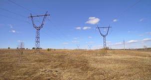 Башни с проводами акции видеоматериалы