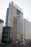 Башня банка Otp Стоковая Фотография RF