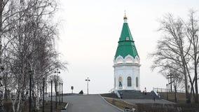 Башня в центре Krasnoyarsk акции видеоматериалы