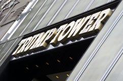 Башня козыря стоковая фотография rf