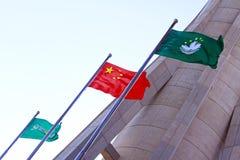 Башня Макао и флаг, Макао, Китай стоковое изображение rf