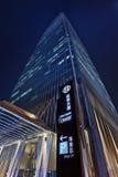 Башня 3 на ноче, Пекин всемирного торгового центра, Китай Стоковое Фото