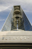 Башня неба Higashiyama, Нагоя, Япония стоковые изображения