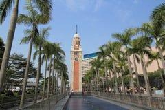 Башня с часами Гонконга Стоковая Фотография RF