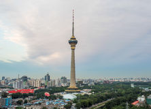 башня телевидения Центрального Китая cctv стоковые изображения rf