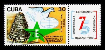 Башня Babel, 75th всеобщего serie Congresso эсперанто, около Стоковое Изображение RF