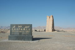 башня kizilgaha маяка стоковые фотографии rf