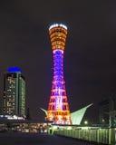 башня kobe гаван Стоковое Изображение