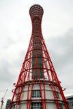 башня kobe гаван Стоковые Изображения