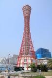 башня kobe гаван Стоковое Изображение RF