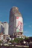 Башня Sathorn уникально стоковые фотографии rf