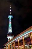 башня shanghai перлы ночи освещения востоковедная Стоковая Фотография RF