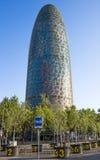 Башня Torre Agbar в Барселоне Стоковые Фотографии RF