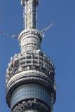 Башня TV Стоковые Изображения