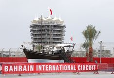 Башня VIP (башня Sakhir) на BIC Стоковые Фотографии RF