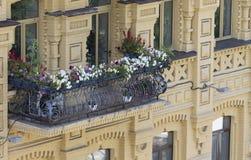 Балкон цветка Украшение дома Киев, Украин Стоковые Фотографии RF