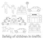 Безопасность детей в движении иллюстрация вектора