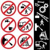 безопасность икон Иллюстрация штока