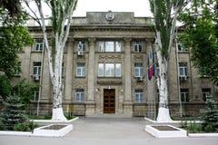 Безопасность и разведывательная служба штабов Молдавии Стоковое Фото