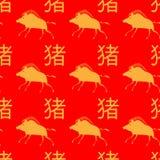 Безшовная картина китайских свиней Нового Года с иероглифами и картиной Mezen хряков стилизованной русской иллюстрация штока