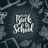 Безшовная картина с лист, книгой, колоколом, помечая буквами назад к школе Стоковое Фото