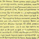 безшовное стародедовской рукописи русское иллюстрация штока