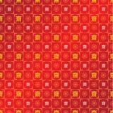 Безшовный для фестиваля еды китайских буддистов Этот фестиваль Иллюстрация штока