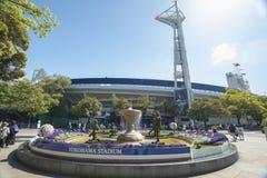 Бейсбольный стадион Иокогама Стоковая Фотография RF