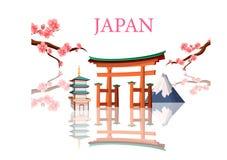 Белая предпосылка Японии традиционная иллюстрация вектора
