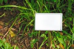 белизна афиши пустая Стоковое фото RF