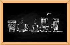 белизна изолированная кофе установленная Стоковые Изображения RF