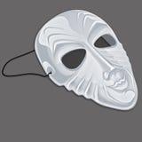 белизна маски Стоковое Изображение RF