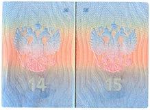 белизна пасспорта предпосылки русская Стоковая Фотография