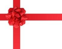 белизна тесемки подарка смычка предпосылки Стоковые Фотографии RF