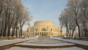 Белорусский театр оперы и балета Стоковое фото RF