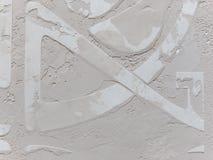Белый декоративный гипсолит текстура Предпосылка Grunge Стоковая Фотография RF