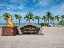 Белый каменный парк около океана в городе rayong стоковые фотографии rf