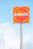 Бензозаправочная колонка ENEOS Стоковое Фото