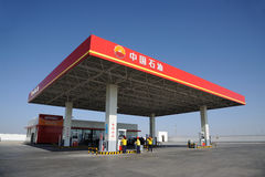 Бензоколонка CNPC Стоковое Фото