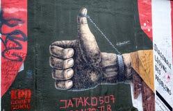 Берлинская стена в Германии Стоковые Фотографии RF