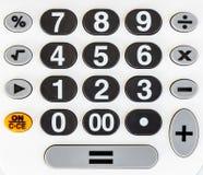 Белая клавиатура калькулятора Стоковая Фотография RF