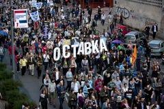 Белград, Сербия - 25-ое мая 2016, протест против Белграда Waterf Стоковое фото RF