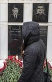 белизна афиши изолированная днем мемориальная Стоковые Фотографии RF