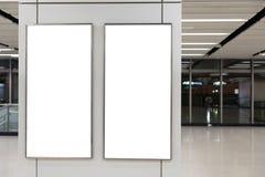 белизна афиши пустая Стоковая Фотография RF