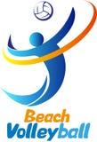 белизна волейбола предпосылки изолированная пляжем Стоковое Фото